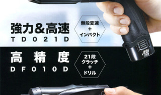 TD021D