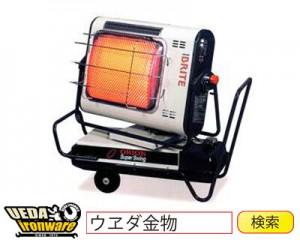 オリオン機械 ジェットヒーターブライト 赤外線暖房機