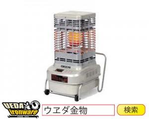 オリオン機械 ジェットヒーター キャリ暖 赤外線暖房機