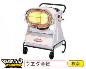 オリオン機械 ロボ暖 ブライトヒーター 赤外線暖房機
