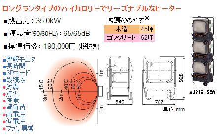 HR330E-L