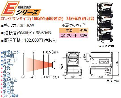 HPE310-L