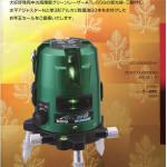 KDS ATL-55GLTD 高輝度グリーンレーザー