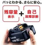 マキタ BL1860B 18V-6.0Ahバッテリー