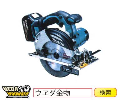 HS630DRGX 商品画像