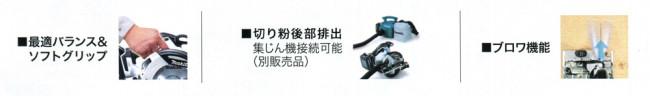 HS630DRGX その他特徴