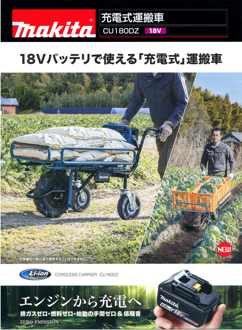 【神奈川】公道で電動一輪車、全国で初めて摘発 会社員(51)を書類送検 YouTube動画>6本 ->画像>21枚
