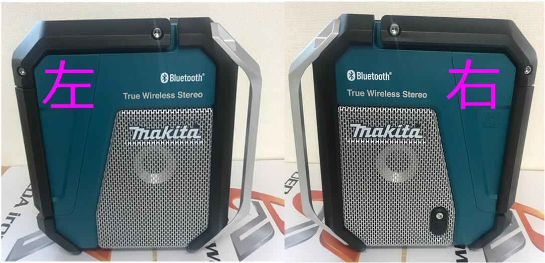 Mr113 マキタ ラジオ 【楽天市場】マキタ電動工具 充電式ラジオ