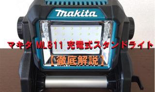 ML811