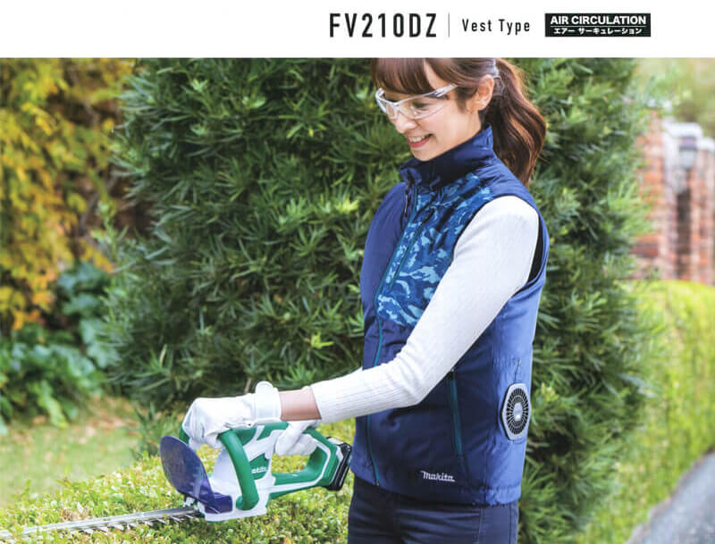マキタ ファンジャケット FV210DZ