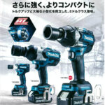 TW700DRGX カタログ