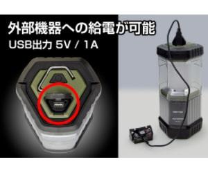 EX-114D