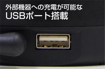 DK-R102BK
