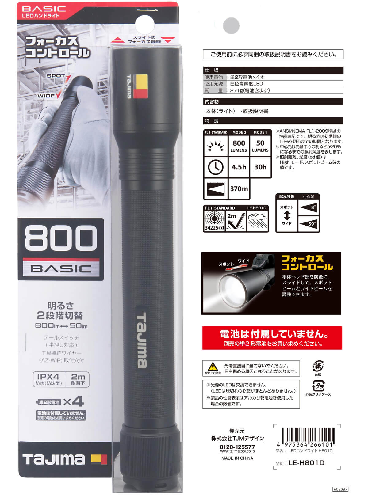 LE-H801D
