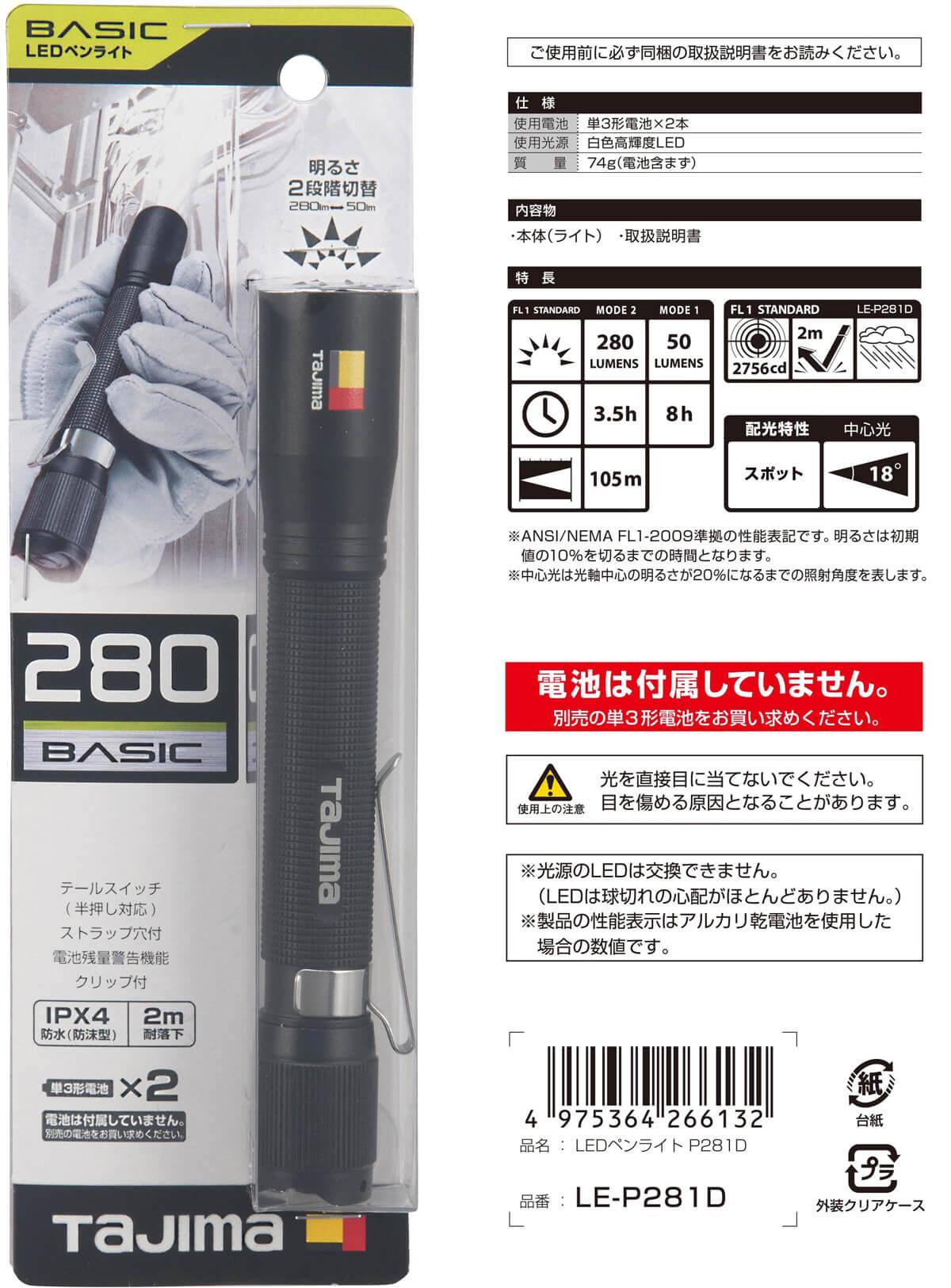LE-P281D