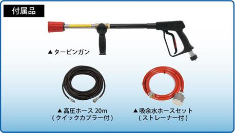 SER-3007-5付属品