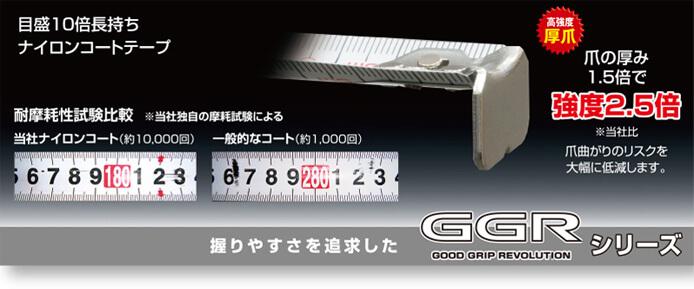 GGR19-55