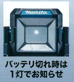 ML003G