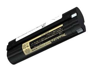 マキタ 7002 7.2V-2.0Ahニカドバッテリー