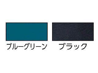 トラスコ TSB-NS5-B(ブルー) 1本...