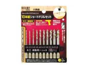 RELIEF 26806 10本組木工ショートドリルセット